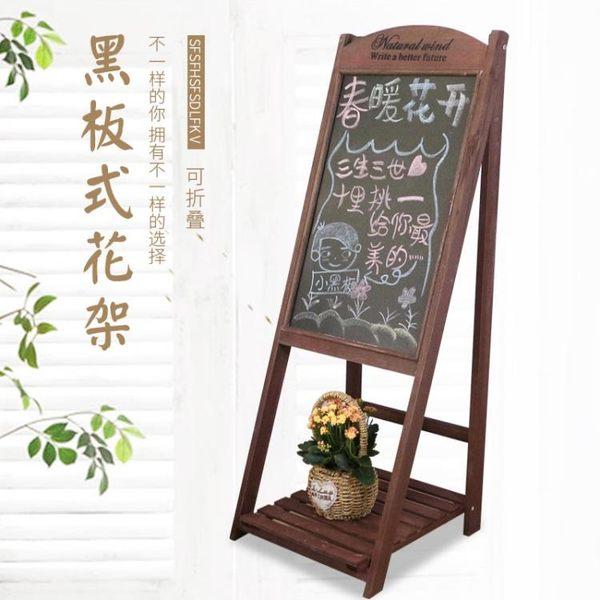 復古做舊實木落地支架式黑板花架咖啡廳餐廳店鋪創意宣傳廣告牌