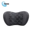 Relass FUN 快舒 抗菌記憶棉頸枕 AI61044P 靠枕 汽車頭枕 椅枕 枕頭