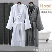 純棉浴袍毛巾料情侶男女士長款浴衣睡袍吸水速干一對全棉定制連帽 創意家居生活館