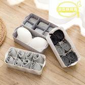 收纳.家用塑料文胸內衣褲整理盒 分格內衣收納盒自由組合收納格