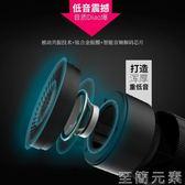 ZEALOT/狂熱者 S5 2無線藍芽音箱小鋼炮迷你小音響插卡手機低音炮WD至簡元素