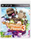 [玉山最低網] PS3 小小大星球 3 ...