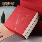 仙蒂瑞拉創意新年生日禮盒大號禮物盒
