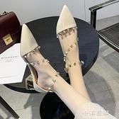 包頭中跟女鞋2020新款仙女百搭鉚釘少女粗跟涼鞋尖頭淺口單鞋『小淇嚴選』