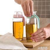 居家家帶刻度透明玻璃油壺大號油瓶廚房用品防漏裝醋瓶香油瓶油罐   極有家
