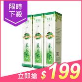 廣源良 新配方菜瓜水(100mlx3入組) 化妝水/絲瓜水 【小三美日】$299