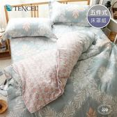 R.Q.POLO 【天絲TENCEL系列-夏有詩意】 五件式兩用被床罩組 (雙人特大7尺)