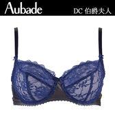 Aubade-伯爵夫人E-F蕾絲薄襯全大罩內衣(藍灰)DC