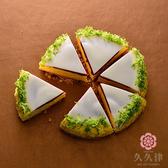 【久久津】雪藏莓果乳酪蛋糕(6吋)附刀叉盤