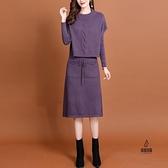 針織連身裙女秋冬兩件套內搭打底裙【愛物及屋】