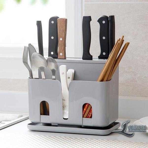 廚房置物架收納盒刀架筷子籠筷子桶廚房瀝水筷子盒廚房用品【邻家小鎮】
