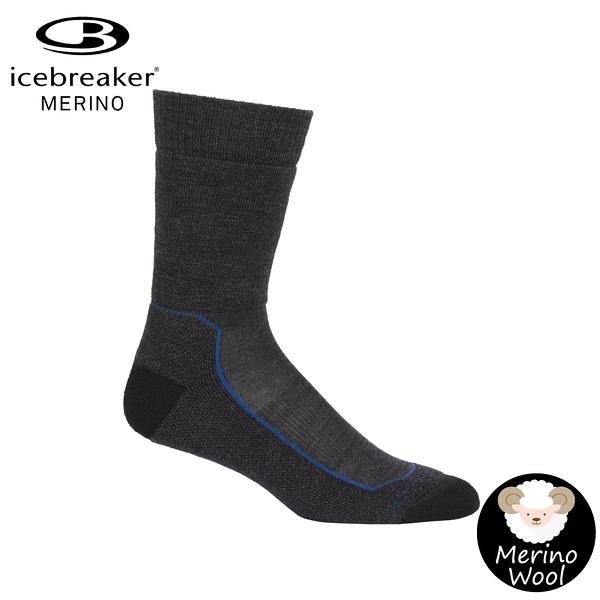 【Icebreaker 男 中筒中毛圈健行襪(+)《黑灰》】105101/快乾機能襪/排汗襪/羊毛襪