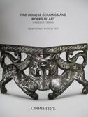 【書寶二手書T5/收藏_XDT】Christie s_中國瓷器及工藝精品_2017/3/17
