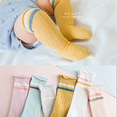 雙線條拚色透氣網眼長襪 嬰兒襪 中筒襪 長襪