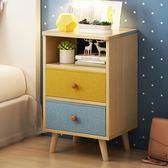 床頭櫃歐式簡約現代床頭收納櫃簡易床頭櫃床邊小櫃子迷你經濟型WY 萬聖節