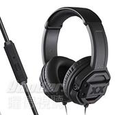 預購【曜德】JVC HA-MR60X 美國研發 極限重低立體聲耳機 線控通話麥克風 送皮質收納袋