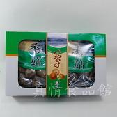 魚池香菇禮盒400g