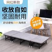折疊床 家用海綿床辦公室成人簡易床便攜 快速出貨