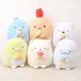 角落生物娃娃 冰淇淋12吋- Norns 正版授權 絨毛玩偶 炸蝦 真企鵝 恐龍 假蜥蜴