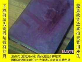 二手書博民逛書店THE罕見ASTOR PROSE SERIES16544 出版1