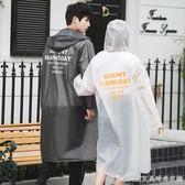 旅游半透明潮人雨衣女成人時尚男戶外徒步雨披單人防雨便攜是旅行艾美時尚衣櫥