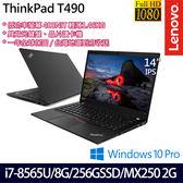【ThinkPad】T490 20N2CTO6WW 14吋i7-8565U四核MX250 2G獨顯專業版商務筆電(一年保固)