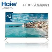 ((福利電器)) 全新品 HAIER海爾 43吋 4KHDR大型顯示器 (LE43B9680U) 免運送達不含安裝