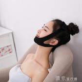 瘦臉神器瘦臉神器日本V臉面罩繃帶面部提升去法令紋雙下巴提拉緊致瘦 獨家流行館