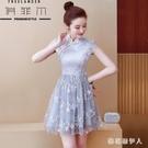 古風改良式旗袍 小個子仙女中國風洋裝 2020新款刺繡a字連身裙 TR369【棉花糖伊人】