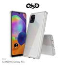 現貨 QinD SAMSUNG Galaxy A31 雙料保護套 軟邊硬殼 手機套 保護套 透明殼