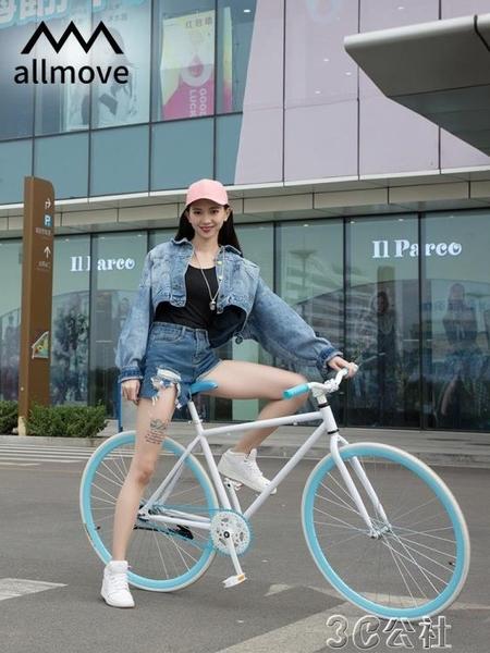 自行車 死飛自行車公路賽網紅實心胎倒剎車活飛單車輕便成年學生成人男女 3C公社