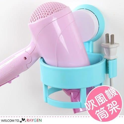 居家吸盤式吹風機架 浴室置物架