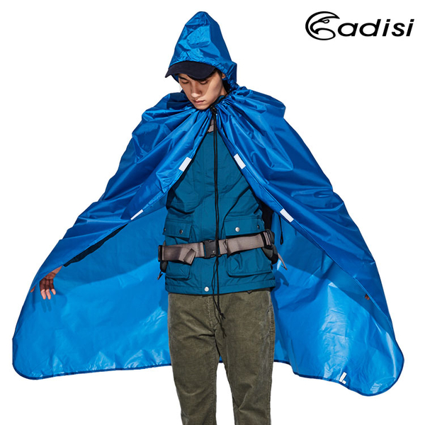ADISI 連帽防水雨披AS19003(M) / 城市綠洲專賣 (雨衣、遮雨棚、登山健行、戶外旅遊)