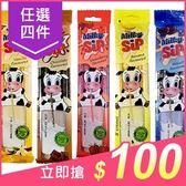 【任4件$100】Milky Sip 神奇牛奶吸管(6gx5入) 多款可選【小三美日】