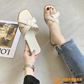涼拖鞋女夏外穿韓版平底一字拖鞋度假露趾涼鞋品牌【小桃子】