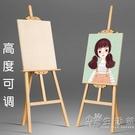 畫架支架式1.5米實木畫板架素描寫生油畫架木制成人摺疊木質廣告展 小時光生活館