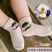 嬰兒襪子棉襪加厚男童女童棉質秋冬新生冬季兒童寶寶0-1-3-5-7歲9