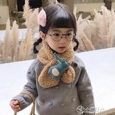 兒童圍巾 秋冬寶寶圍脖冬季保暖嬰兒男童女童小孩防風脖套韓版毛絨