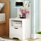 簡約 無印日系 床頭櫃 床頭收納櫃《Life Beauty》