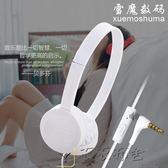 耳罩式耳機通用語音耳機頭戴式