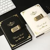 密碼本 日記本帶鎖復古密碼本創意學生筆記本文具日韓版加厚手賬本文具