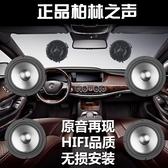 車載重低音無損6.5寸中低音汽車喇叭音響改裝套裝功放