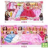 芭比娃娃眨眼音樂換裝芭比洋娃娃套裝大禮盒女孩公主婚紗兒童玩具別墅城堡