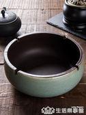 創意大號煙灰缸復古中式個性陶瓷煙缸家用客廳辦公室防風煙灰缸 生活樂事館