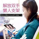 掛脖式手機平板支架 創意頸掛式手機懶人支架CB80001