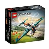 42117【LEGO 樂高積木】科技 Technic 系列 - 競技飛機