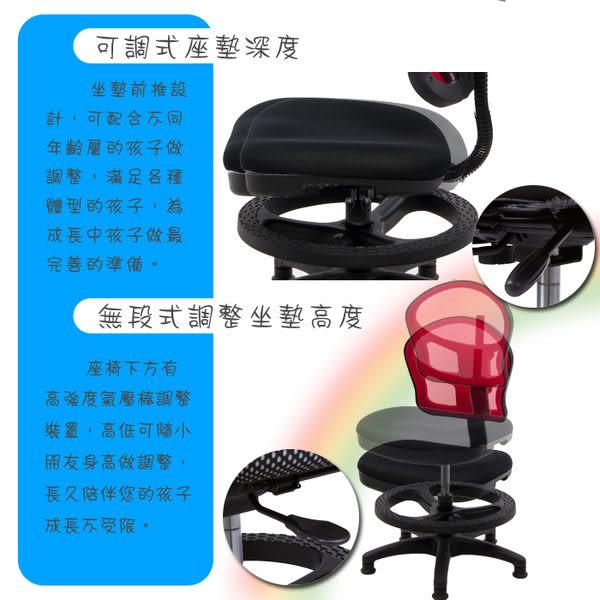 【百嘉美】Q比網布兒童電腦椅  辦公椅 人體工學 穿衣鏡 衣櫥 台灣製造 免組裝