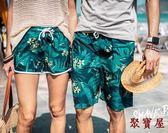 沙灘短褲男速乾大碼海邊度假情侶溫泉泳褲套裝【聚寶屋】