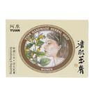 阿原肥皂-天然手工肥皂-清肌玉膚皂 11...
