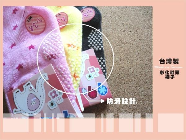 【YT店】(0~3歲)我愛MaMa圖案長筒膝下襪子/長筒襪/止滑襪/童襪【台灣製MIT】